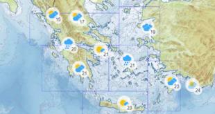 Έκτακτο δελτίο ΕΜΥ: Βροχές, καταιγίδες και πτώση της θερμοκρασίας