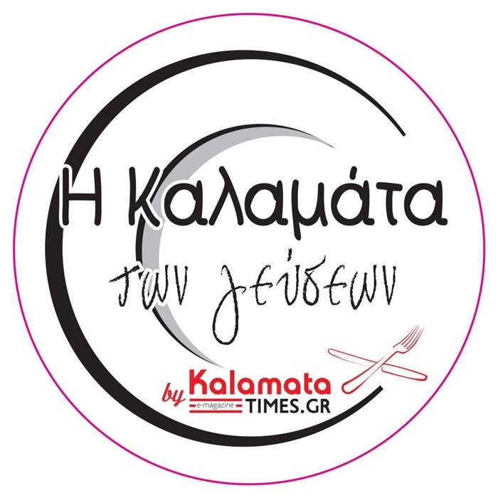 Σαββατοκύριακο στην Καλαμάτα, Ελληνικά ή Ιταλικά; Όλα είναι εξαιρετικά!!! 19