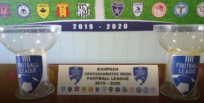 ΠΣ Η Καλαμάτα: Η κλήρωση της Κ17 στην Football League 31