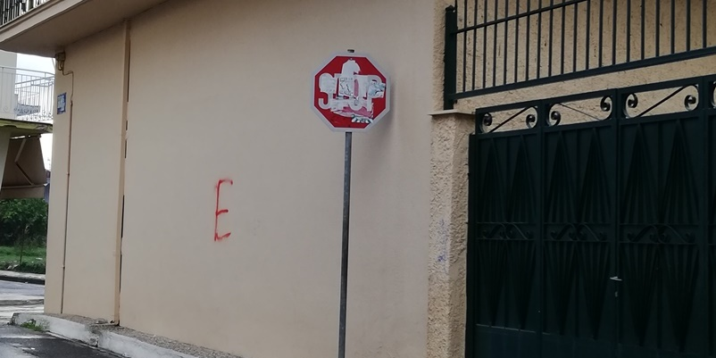 Μήνυση για την αλλοίωση πινακίδων του Κ.Ο.Κ. σε κεντρικούς δρόμους της Μεσσήνης 16