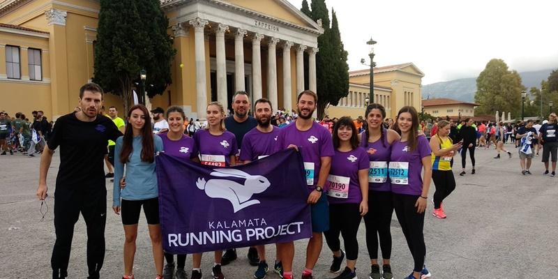 Παρών στον Αυθεντικό Μαραθώνιο ο Γ.Σ. Kalamata Running Project 4