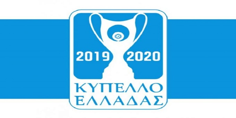 Αυτοί είναι οι πιθανοί αντίπαλοι της Καλαμάτας στους 16 του Κυπέλλου Ελλάδας 4
