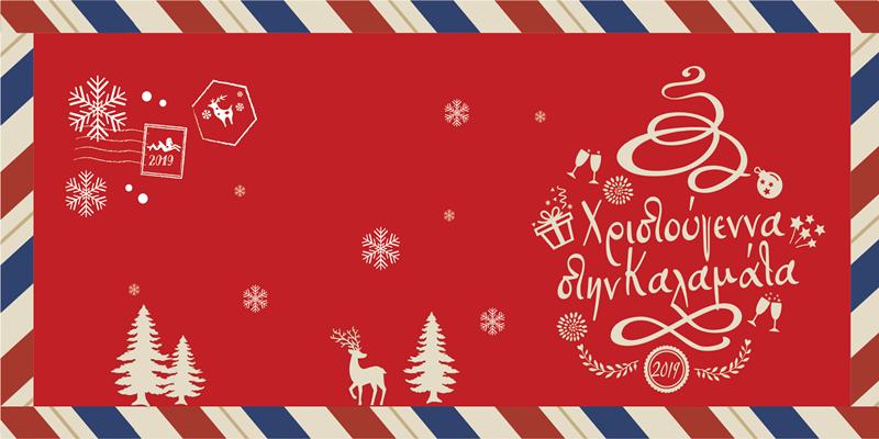 Το Δημοτικό Ωδείο Καλαμάτας γιορτάζει τα Χριστούγεννα!!! 12