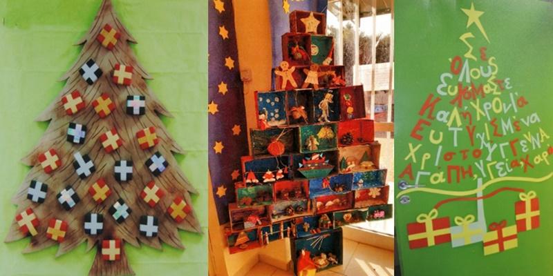 Αυτά είναι τα σχολειά της Καλαμάτας με τα ωραιότερα Χριστουγεννιάτικα δέντρα 7