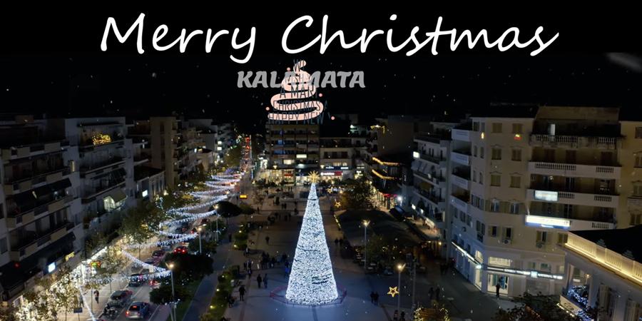 Το καλύτερο βίντεο για Χριστούγεννα στην Καλαμάτα που θα δείτε ποτέ 9