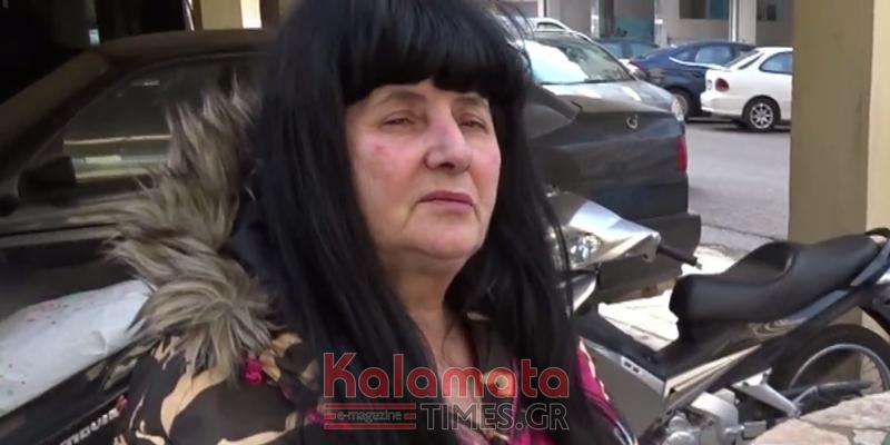 Σε κατάσταση σοκ η 24χρονη Γεωργιανή, δηλώνει μετανοιωμένη… 12