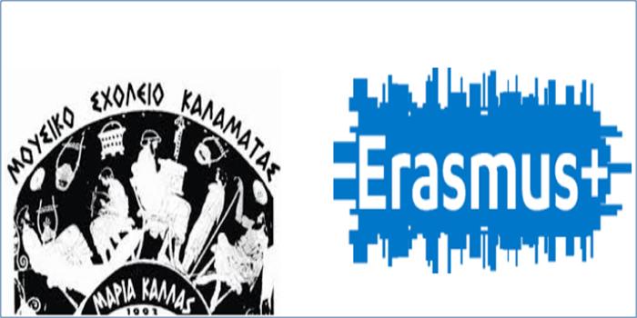 Μουσικό Σχολείο Καλαμάτας «Υλοποίηση Ευρωπαϊκών Προγραμμάτων Erasmus+ KA1 και KA2 - 2ος χρόνος» 1