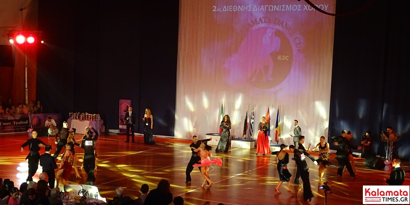 Εντυπωσιακή η Τελετή Gala του 2ου Διεθνούς Διαγωνισμού Αθλητικού Χορού 2nd Kalamata Dance Cup 16