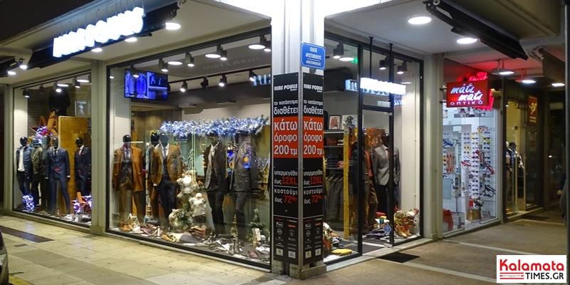 Ξεκινά το εορταστικό ωράριο των Χριστουγέννων: Ποτέ θα είναι ανοιχτά τα καταστήματα 34