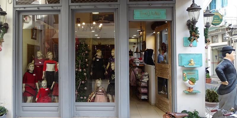 Χριστουγεννιάτικες προτάσεις στο κατάστημα με παιδικά ρούχα «Πικολίνο»! 45