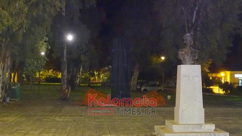 Αποκαλυπτήρια του Μνημείου των Εκτελεσθέντων Πατριωτών από τους Γερμανούς κατακτητές στη Καλαμάτα 2