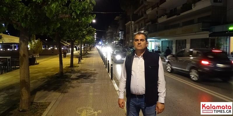 Ο Δήμος Καλαμάτας είναι υπέρ της τεχνολογικής προόδου και απορρίπτει την αστήρικτη φοβία 19