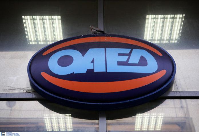 Πλήρης παράταση όλων των προθεσμιών για ΟΛΑ τα προγράμματα απασχόλησης και επιχειρηματικότητας του ΟΑΕΔ 2