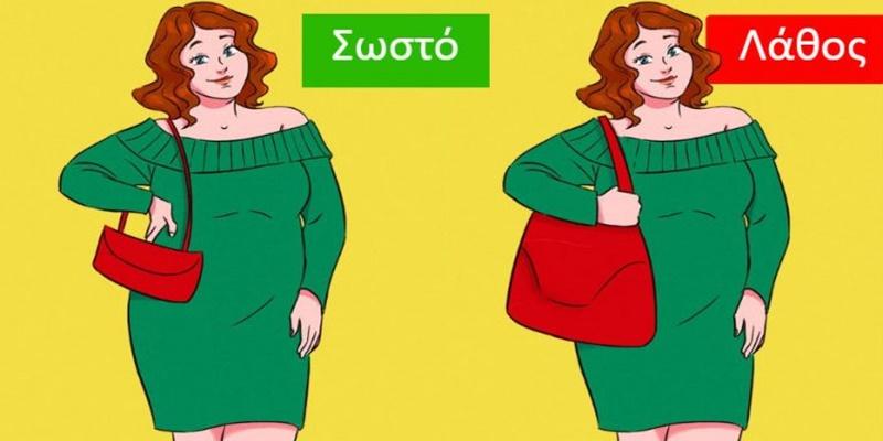 Πως να επιλέξεις την τσάντα που ταιριάζει καλύτερα σε σένα, ανάλογα με τον σωματότυπό σου 43