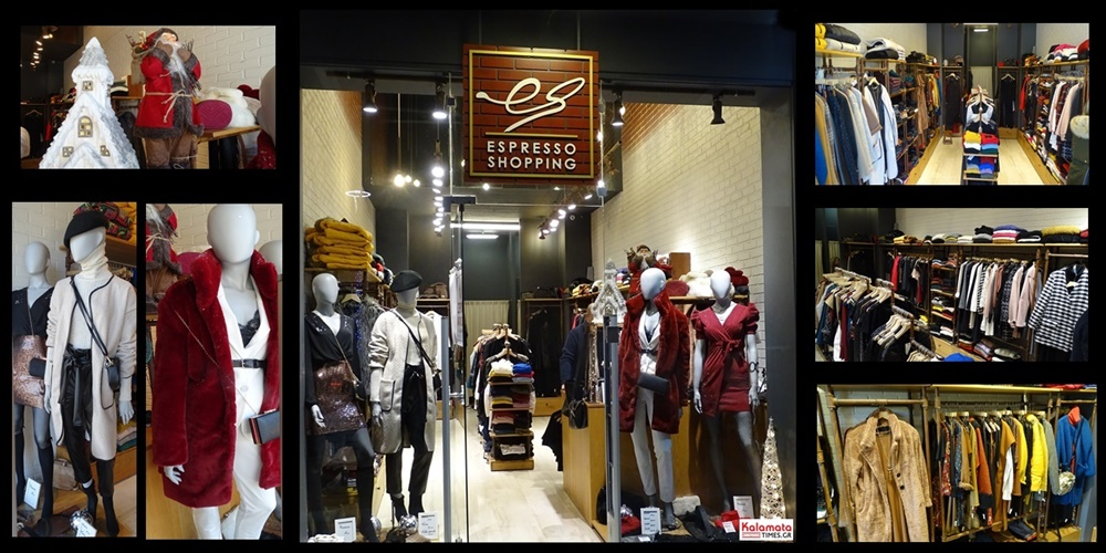 Espresso fashion: Μοντέρνα και κομψή γυναικεία μόδα… 37