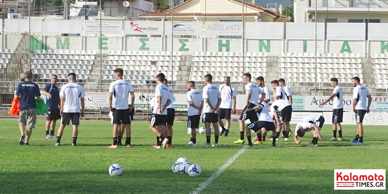 Η ΠΑΕ ΠΣ Η Καλαμάτα έλυσε τη συνεργασία της σε 5 ποδοσφαιριστές 1