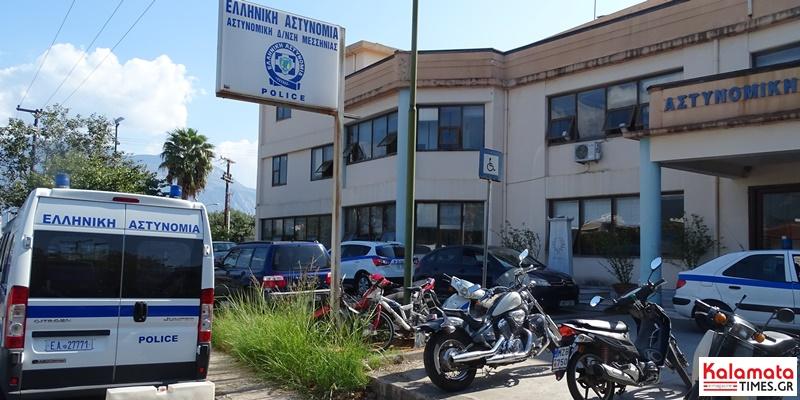 Συνελήφθησαν δύο άτομα για απόπειρα ληστείας με όπλο στην Καλαμάτα 4