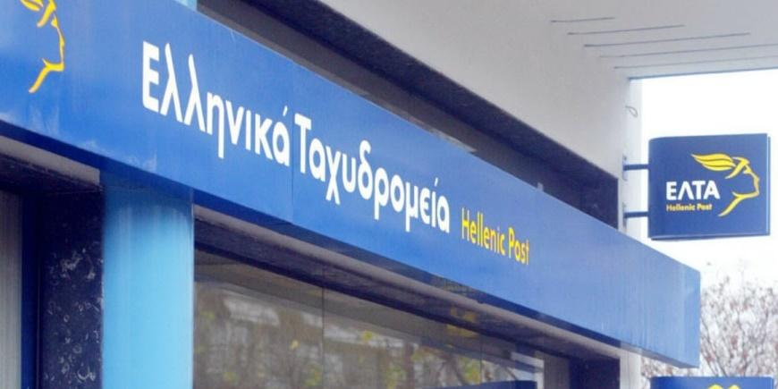 Ο Δήμαρχος Μεσσήνης ζητά την άμεση στελέχωση του καταστήματος ΕΛ.ΤΑ. Κορώνη 24