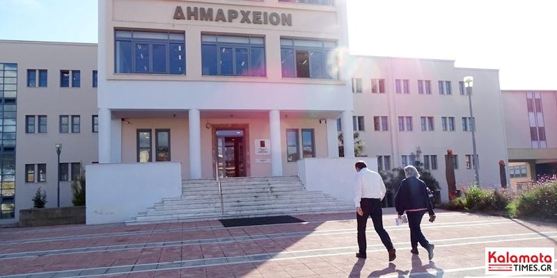 Γεωργία Φάσσου: Ανοιχτή επιστολή προς δήμαρχο Καλαμάτας 16