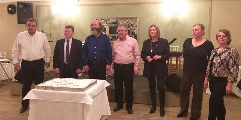 Την πίτα του έκοψε ο Σύλλογος Υπαλλήλων της Περιφερειακής Ενότητας Μεσσηνίας 3