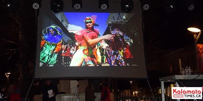 Λάβετε μέρος στα γυρίσματα του promo video του 8ου Καλαματιανού Καρναβαλιού 31
