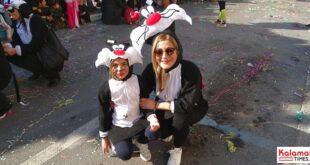 "53552259 2273535012859240 3815378903992631296 n 310x165 - Το Καλαματιανό Καρναβάλι 2020 φέρνει στη πόλη μας το ""Καρναβάλι των Παιδιών"""