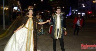 Καλαματιανό καρναβάλι