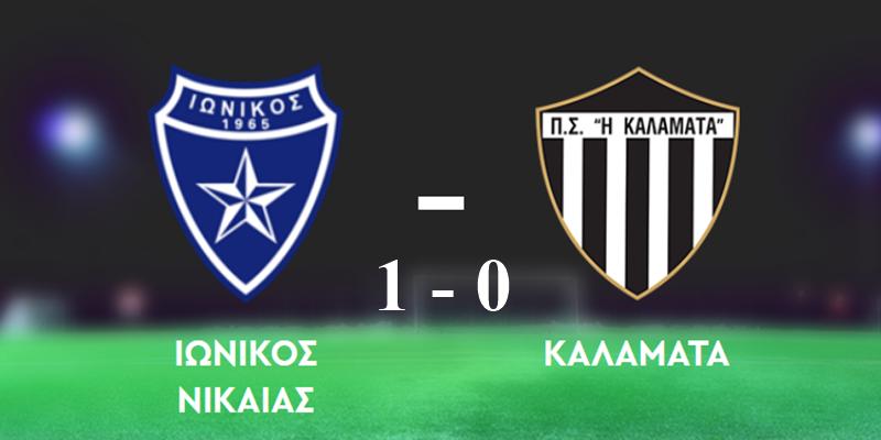 Έχασε η Καλαμάτα στο ντεμπούτο του Αναστόπουλου με 1-0 από τον Ιωνικό 8