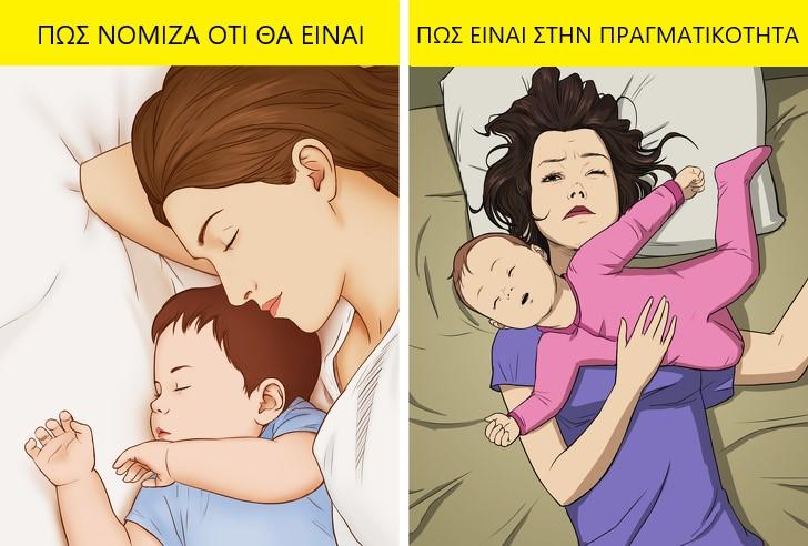 Οι αλλαγές στη ζωή μιας γυναίκας μετά την εγκυμοσύνη, μέσα από 8 ξεκαρδιστικά σκίτσα 21