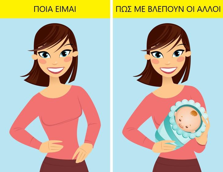 Οι αλλαγές στη ζωή μιας γυναίκας μετά την εγκυμοσύνη, μέσα από 8 ξεκαρδιστικά σκίτσα 22