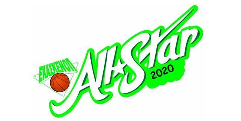 Σε εξέλιξη η ψηφοφορία για το 4ο All Star Game A1 Ανδρών ΕΚΑΣΚΕΝΟΠ 5