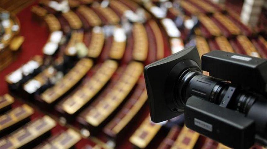 600.000 € σε βουλευτές και δημοσιογράφους για αγορά εξοπλισμού πληροφορικής 1