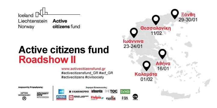 Έρχεται στην Καλαμάτα το Active citizens fund Roadshow II 5