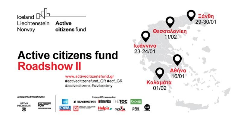 Active citizens fund Roadshow II σε πέντε πόλεις της Ελλάδας 20