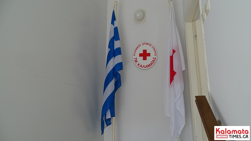 Ερυθρός Σταυρός Καλαμάτας
