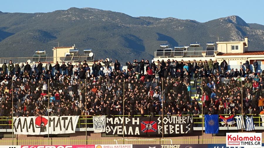 Καλαμάτα - Ολυμπιακός