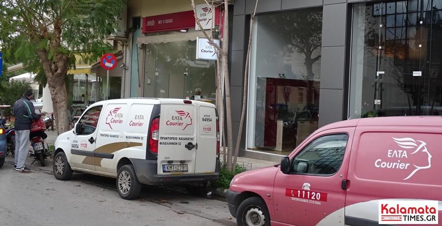 ΕΛΤΑ Courier στην Καλαμάτα