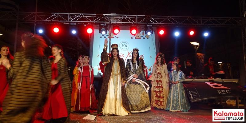 Περιβαλλοντικά μηνύματα φιλοδοξεί να περάσει το 8ο Καλαματιανό Καρναβάλι 1