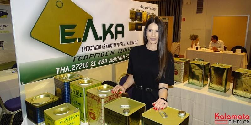 Διαγωνισμός ποιότητας εξαιρετικά παρθένου Ελαιόλαδου KALAMATA OLIVE OIL AWARDS 2020 4