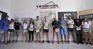 TC athletes 310x165 - Taygetos Challenge 10+1 χρόνια, 3+1 διαδρομές, στις 21 & 22 Μαρτίου 2020