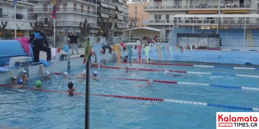 Την Κυριακή ο αγιασμός των υδάτων στο Δημοτικό Κολυμβητήριο Καλαμάτας 22