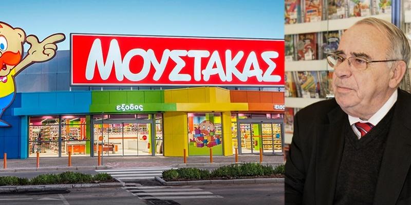 Πέθανε ο ιδρυτής των καταστημάτων παιχνιδιών Γεώργιος Μουστάκας 23