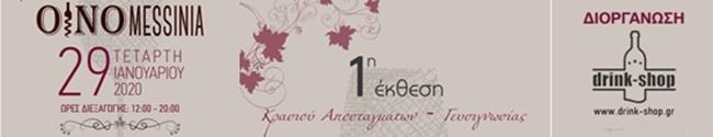 oinomessinia - Με νέα εκπομπή επιστρέφει ο Νίκος Μουτσινάς – Πότε κάνει πρεμιέρα στον ΣΚΑΙ