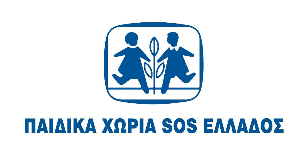 Τα Παιδικά Χωριά SOS ευχαριστούν την Καπνοβιομηχανία Καρέλια 6