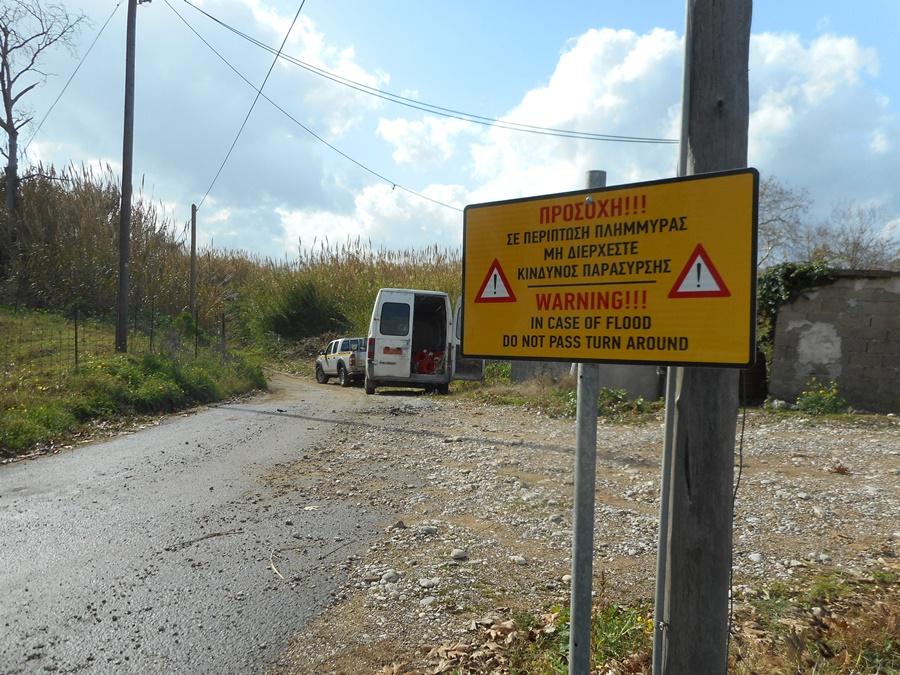 Πινακίδες σε ιρλανδικές διαβάσεις τοποθέτησε ο Δήμος Μεσσήνης 2