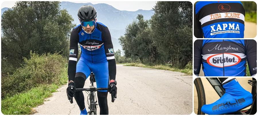 """Νέα στολή για την ποδηλατική """"παρέα"""" του Ευκλή 11"""