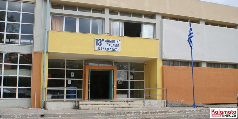 Δύο κρούσματα ψώρας σε σχολείο της Καλαμάτας 1