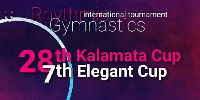 400 αθλήτριες από 44 Συλλόγους στο 28ο Kalamata cup και 7ο Elegant Cup 6