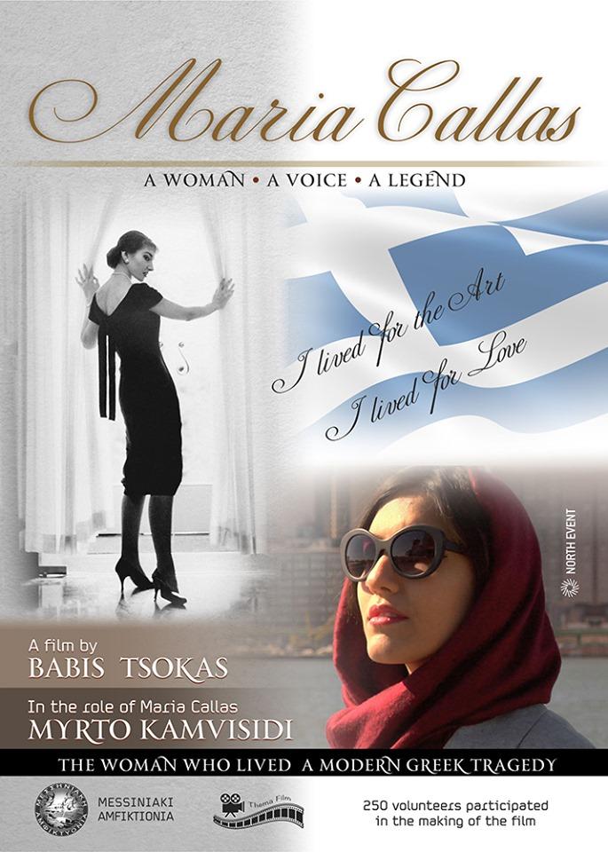 «Η δική μας Μαρία Κάλλας» συνεχίζει την περιοδεία του στη Ρωσία 9