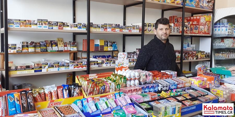 Νέο Mini Market «delivery» έναντι του Νοσοκομείου Καλαμάτας 1